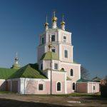 Гагарин — центральная площадь