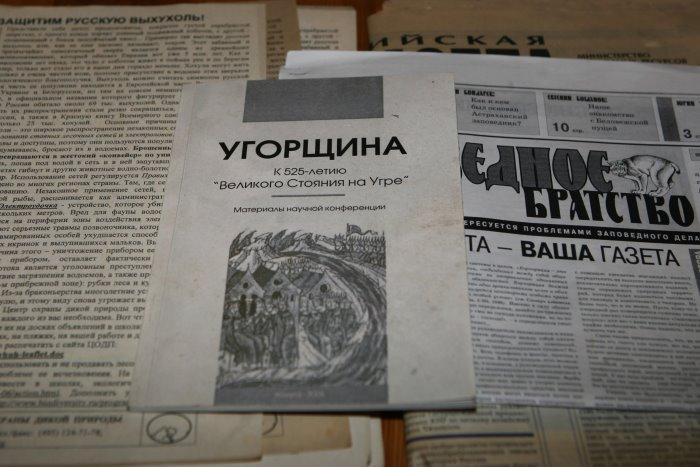 juhnov34