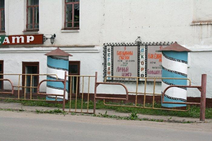 kirillov12