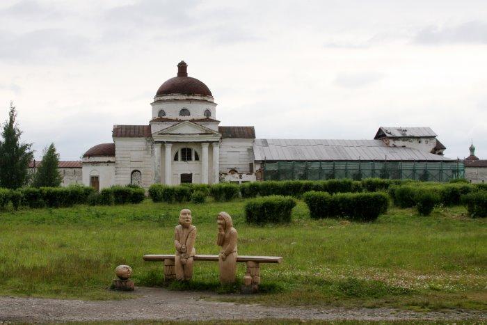 kirillov15