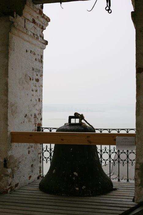 kirilmon19