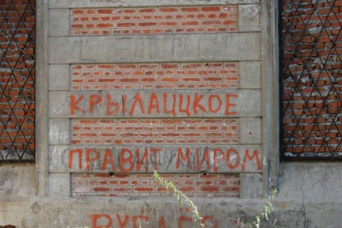 muromtsevo22