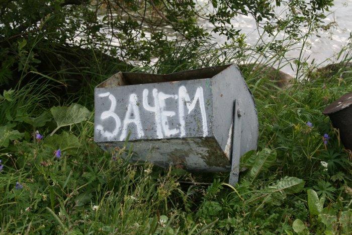 tabvol09