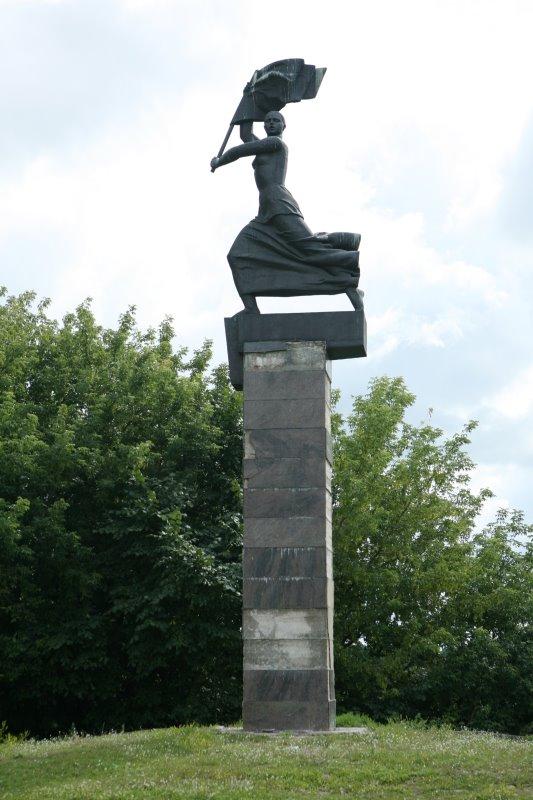 alexandrov32