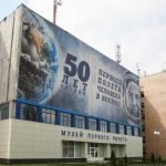 Гагарин - космические места города