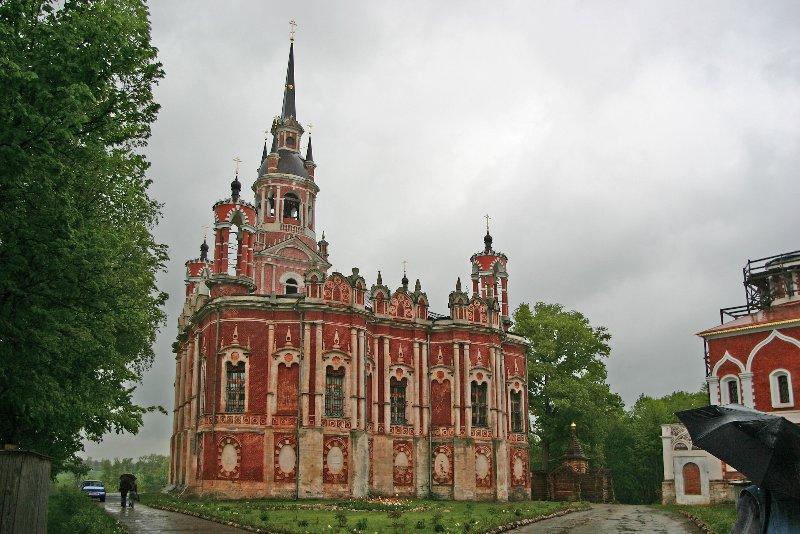 novnikmj3