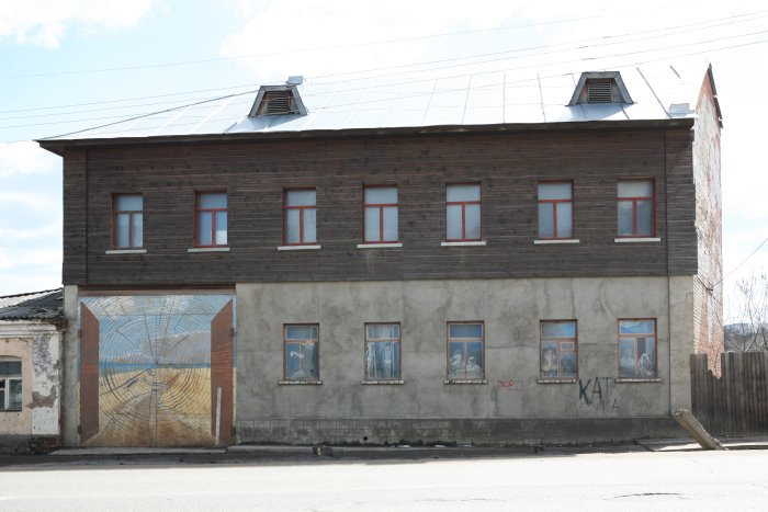 borfresk50