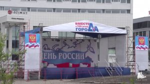 Мурманск 2
