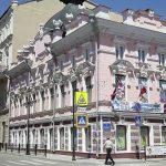 Улицы города (Эпизод #8 Астрахань)