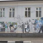 Новая фреска в Боровске