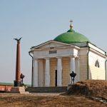 Монастырь на Бородинском поле