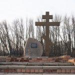 Памятники Липицкой битве