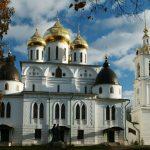 Термины: церковь, собор, монастырь и др.