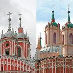 Храмы-близнецы
