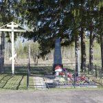 Где погибла первая «Катюша»