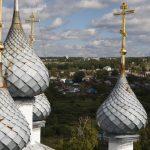 Судиславль - грибной город