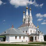 Вязьма. Храмы и городская застройка