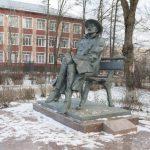 А.П.Чехов в Истре