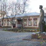 Музей писем А.П.Чехова