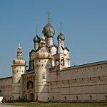 Ростовский кремль — Архиерейский двор