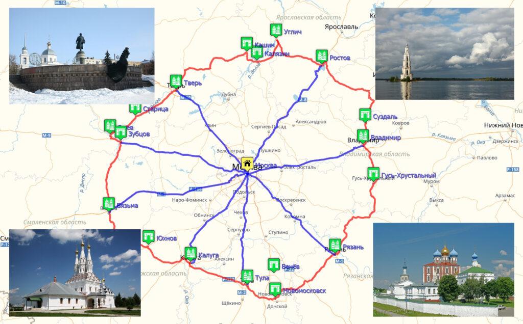 Красное кольцо Москвы