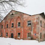 Усадьба Ивановское-Безобразово в Волоколамске