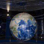 Музей Первого полета в Гагарине