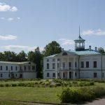 Карабиха. Музей-усадьба Н.Некрасова