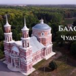 Баловнево. Владимирская церковь